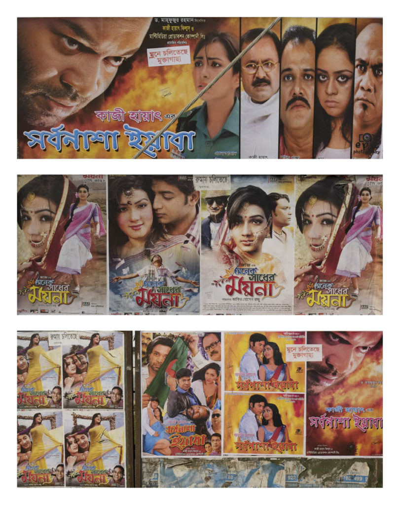 gallery-bangladesh (26)