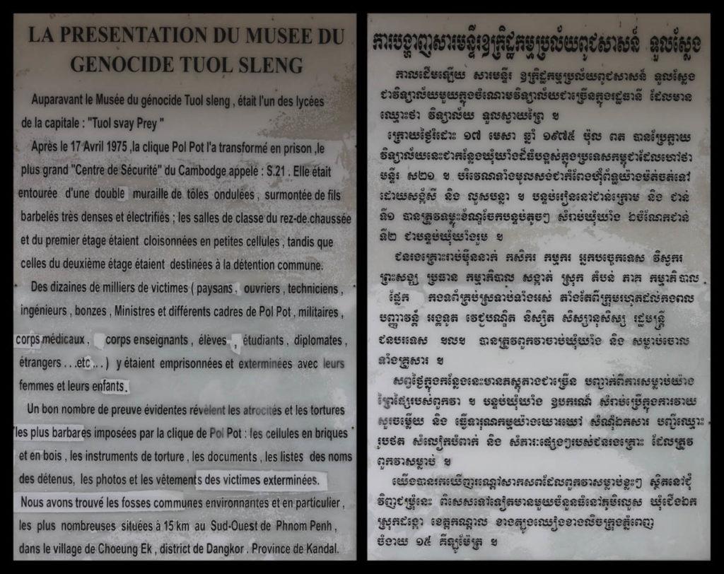 gallery-cambogia (5)