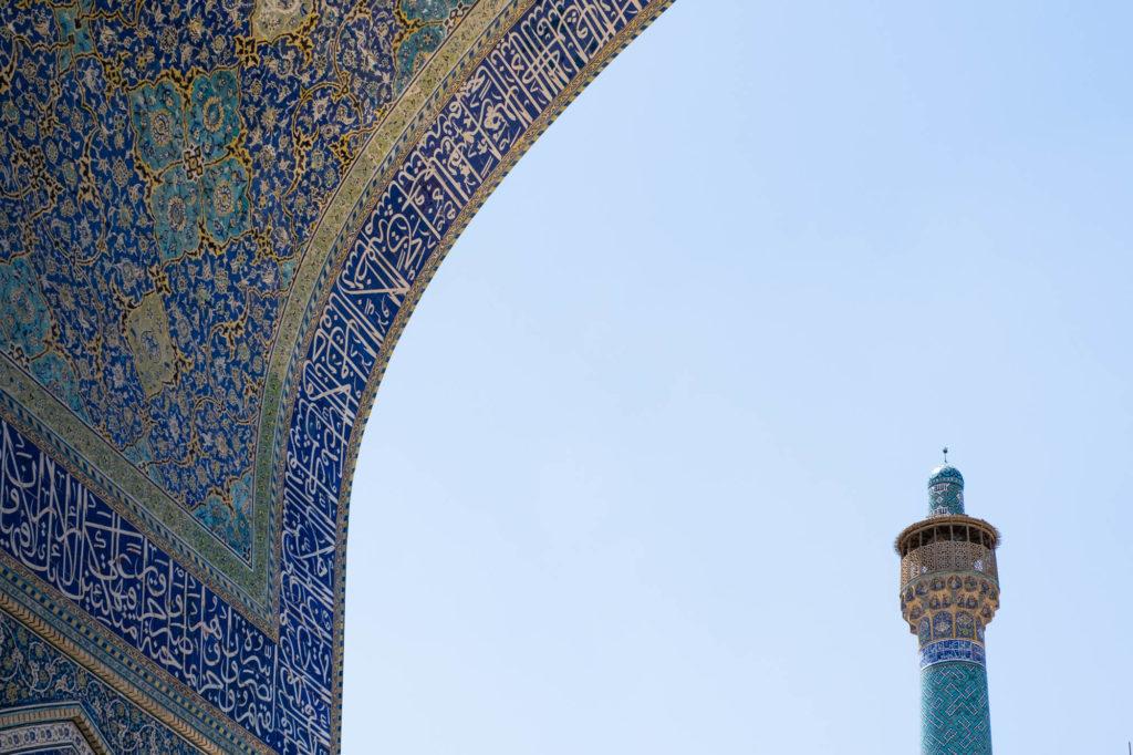 Iran Web (183)