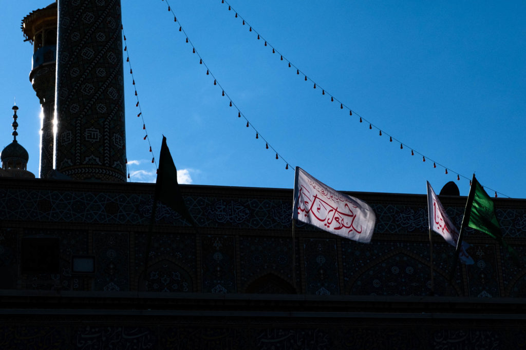 Iran Web (83)
